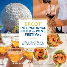 cookbook epcot food and wine festival